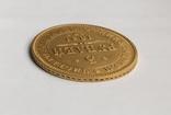 5 рублей 1851 года photo 3