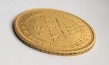 5 рублей 1851 года photo 6