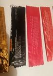 Обвертка из под шоколада 7 штук, фото №5