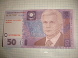 50 гр Литвин, фото №2
