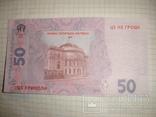 50 гр Литвин, фото №3