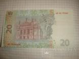 20 гр Шуфрич, фото №3
