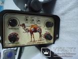 Desert Gold 14 kHz photo 1
