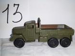 Номер 13.Военнаая техника ссср, фото №2