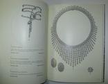Аукционный каталог Christies 28/04/2009. Ювелирные украшения, часы, фото №6