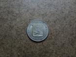 25 сантим 1946 Венесуэлла серебро   (У.2.5)~, фото №3