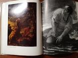 Сальватор Роза . Справочник 1972 года издания., фото №4