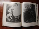 Сальватор Роза . Справочник 1972 года издания., фото №5