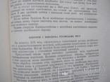 Видатнi росiйськi зодчi, фото №8