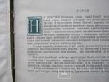 Видатнi росiйськi зодчi, фото №13