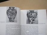Новые открытия в области античного искусства, фото №5