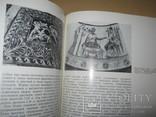 Новые открытия в области античного искусства, фото №9