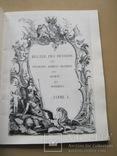 Коллекция Г.Брюля Каталог выставки, фото №5