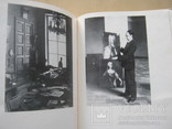Н.Н.Пунин Русское и советское искусство, фото №5