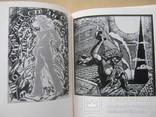 Н.Н.Пунин Русское и советское искусство, фото №8