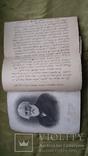 Полное собрание сочинений И.С Тургенева. В 12-ти Томах. 1898., фото №5