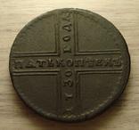 5 копеек 1730 год
