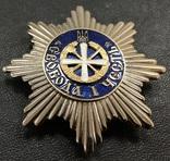 Орден Свобода і честь № 133 photo 2