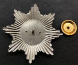 Орден Свобода і честь № 133 photo 4