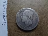 2 песеты 1882 Испания серебро  (У.3.12)~, фото №2