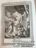 История России, представленная в гравированных фигурах Ф.А. Давида. 1813 год. Атрибуция photo 4