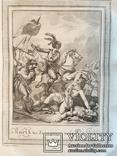 История России, представленная в гравированных фигурах Ф.А. Давида. 1813 год. Атрибуция photo 5