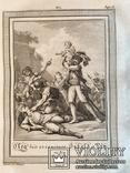 История России, представленная в гравированных фигурах Ф.А. Давида. 1813 год. Атрибуция photo 6