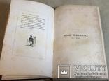 Демидов А. Конволют: Записки + Путешествие в Южную Россию и Крым... 1838; 1840. Атрибуция photo 5
