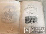 Демидов А. Конволют: Записки + Путешествие в Южную Россию и Крым... 1838; 1840. Атрибуция photo 7