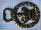 Открывалка Корона.бронза, фото №5