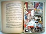 1956 Книга детская на немецком Братья Гримм