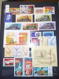 Альбом Полные годовые наборы Хронология 1979-1983 (не гашенные MNH) photo 2