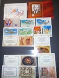 Альбом Полные годовые наборы Хронология 1979-1983 (не гашенные MNH) photo 3