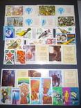 Альбом Полные годовые наборы Хронология 1979-1983 (не гашенные MNH) photo 5