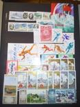 Альбом Полные годовые наборы Хронология 1979-1983 (не гашенные MNH) photo 6