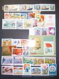 Альбом Полные годовые наборы Хронология 1979-1983 (не гашенные MNH) photo 9