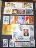 Альбом Полные годовые наборы Хронология 1979-1983 (не гашенные MNH) photo 10