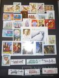 Альбом Полные годовые наборы Хронология 1979-1983 (не гашенные MNH) photo 12