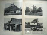 Материалы к польской архитектуры том 1. 1916 г