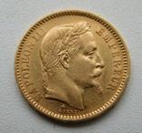 20 франков 1862
