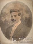 Портрет 1914г, фото №2