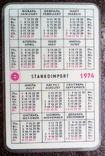 Станкоимпорт 74 г пластик., фото №3