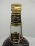 Коньяк Россия 15лет, фото №6