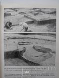 Археологические памятники Камчатки, Чукотки и Верхней Колымы,Н.Диков 1977 г., тираж 4 600, фото №4