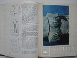 Археологические памятники Камчатки, Чукотки и Верхней Колымы,Н.Диков 1977 г., тираж 4 600, фото №8