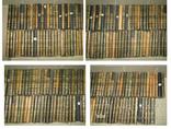 Энциклопедический словарь Брокгауз и Ефрон, 116 томов, фото №3