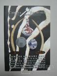 Аукционный каталог Cannes Encheres 08/03/2013, фото №2