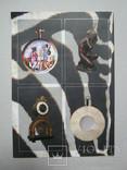 Аукционный каталог Cannes Encheres 08/03/2013, фото №3