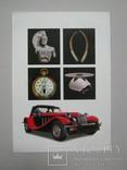 Аукционный каталог Cannes Encheres 07/03/2015, фото №3