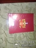 Фарфор завода А.М. Миклашевского в 2-х томах, фото №4